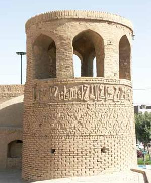 مسجد سرخ ساوه