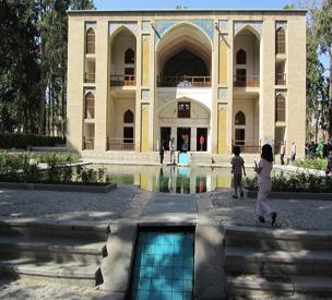 اطلاعات گردشگری باغ فین