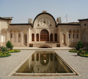 اطلاعات گردشگری خانه بروجردی ها