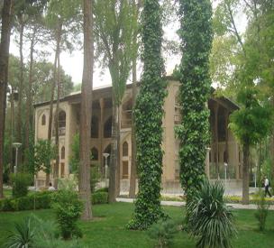 اطلاعات گردشگری عمارت هشت بهشت