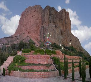اطلاعات گردشگری کوه صفه