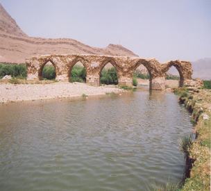 پل شکسته یا پل شاپوری