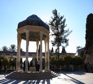 عکس دوم آرامگاه حافظ