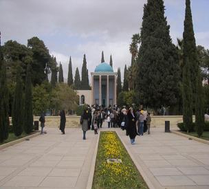 عکس دوم آرامگاه سعدی