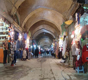 عکس دوم بازار اراک