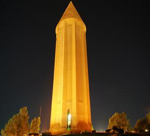 عکس دوم برج گنبد قابوس