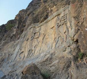عکس دوم سنگ نگاره ساسانی خان تختی