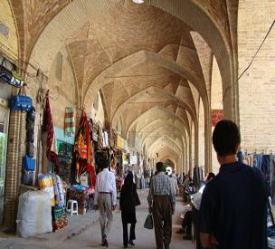 عکس دوم بازار کرمان