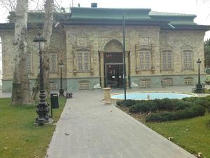 عکس دوم کاخ موزه های سعدآباد