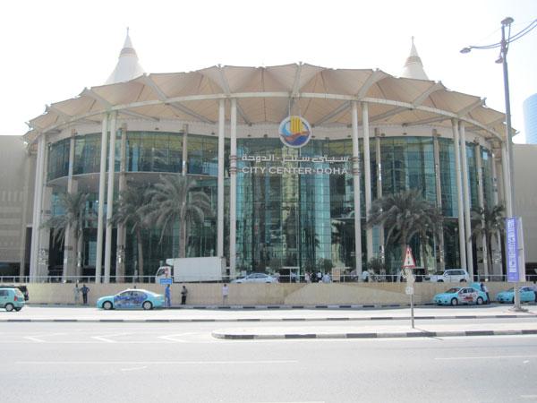 Doha City Centre