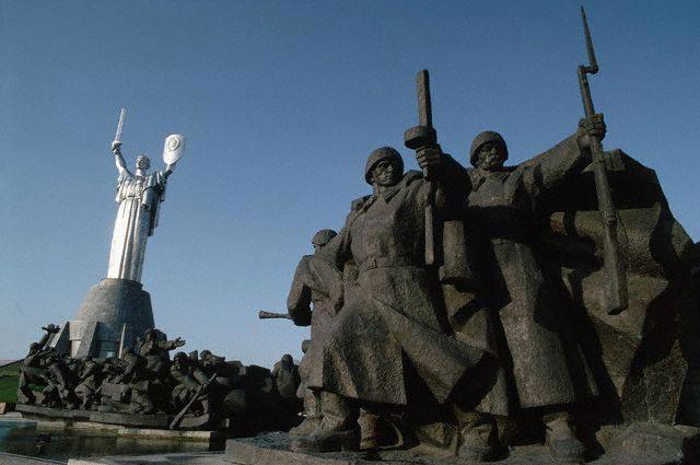 Kiev War Memorial