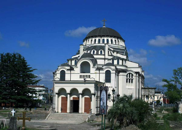 Poti Cathedral