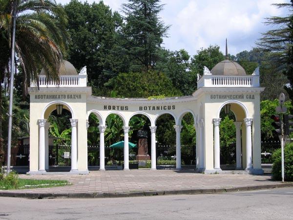 اطلاعات گردشگری Botanical garden