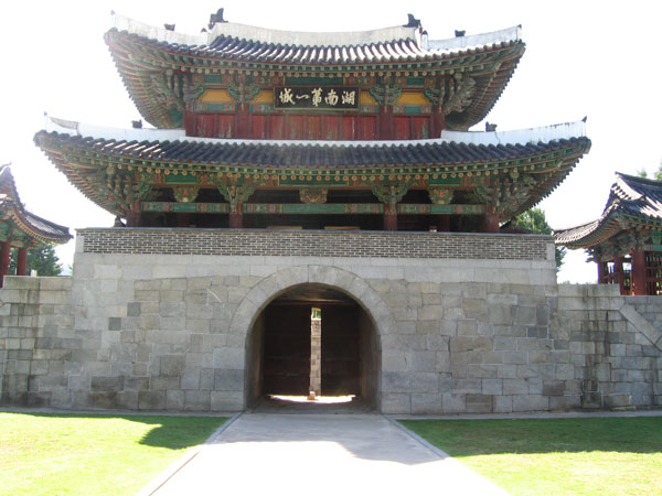 The South Gate of Jeonju