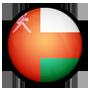 اطلاعات توریستی عمان