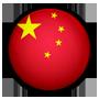 اطلاعات توریستی چین