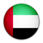 اطلاعات توریستی امارات