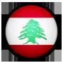 اطلاعات توریستی لبنان