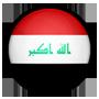 اطلاعات توریستی عراق