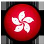 اطلاعات ویزای هنگ کنگ