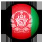 اطلاعات ویزای افغانستان