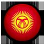 پرچم قرقيزستان