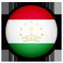اطلاعات توریستی تاجیکستان