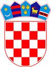 نماد مجلس نمایندگان کشور کرواسی