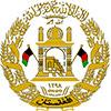 نماد مجلس نمایندگان کشور افغانستان
