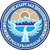 نماد مجلس نمایندگان کشور قرقيزستان