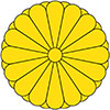 نماد مجلس نمایندگان کشور ژاپن