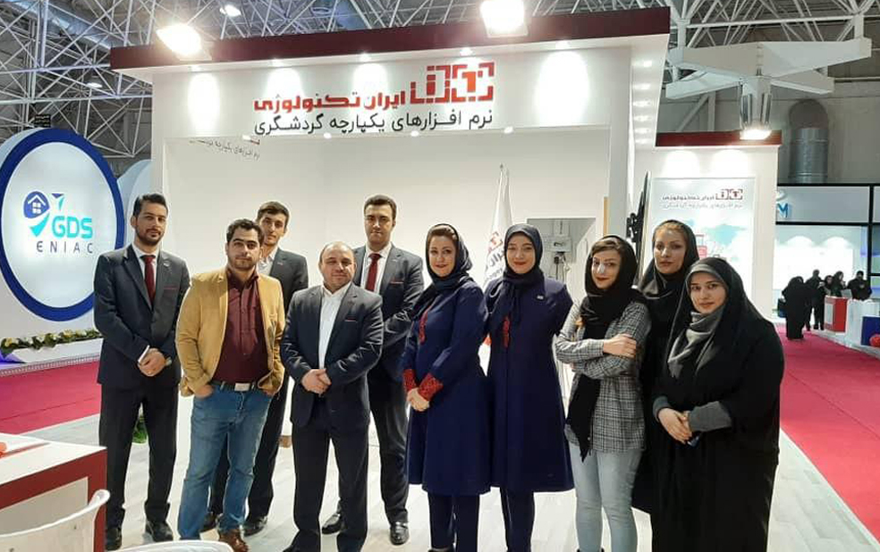 سیزدهمین نمایشگاه بین المللی گردشگری و صنایع وابسته-زمستان 98