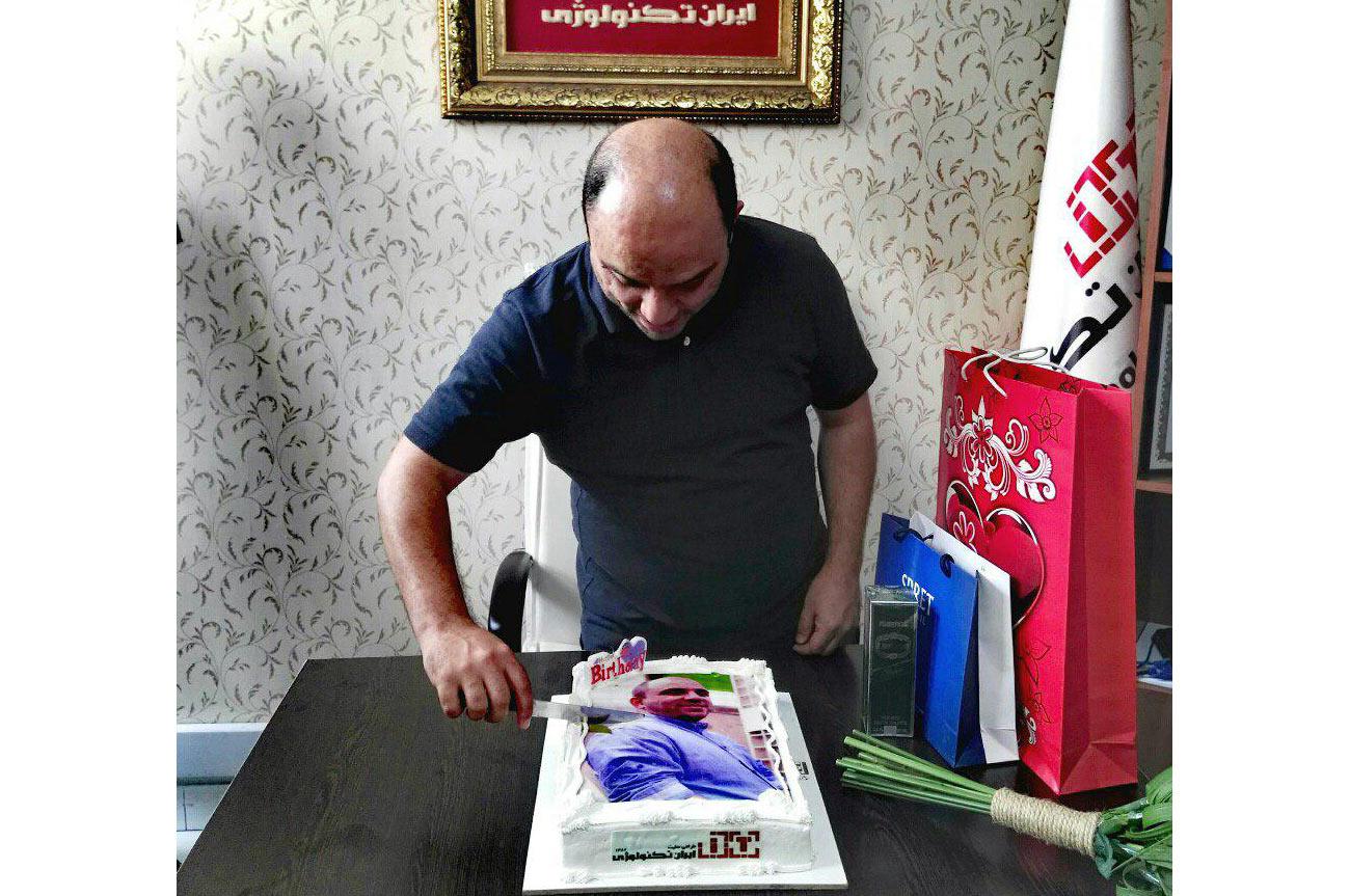 جشن تولد مدیریت ایران تکنولوژی جناب آقای افشار