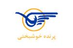 طراحی سایت آژانس مسافرتی و گردشگری پرنده خوشبختی