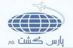 طراحی سایت شرکت خدمات مسافرت هوایی و جهانگردی پارس گشت جم