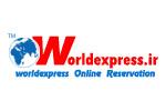 نرم افزار رزرو هتل آژانس دنیای سریع - رزرو هتلهای اروپا
