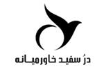 آژانس مسافرتی و گردشگری در سفید خاورمیانه