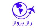 طراحی سایت آژانس مسافرتی راز پرواز جهان