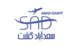 طراحی سایت آژانس مسافرتی و گردشگری سعدآباد گشت