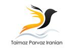 آژانس مسافرتی و گردشگری تایماز پرواز ایرانیان