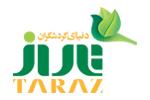 طراحی سایت آژانس مسافرتی دنیای گردشگران تاراز