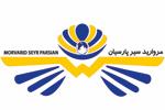 طراحی سایت آژانس مسافرتی و گردشگری مروارید سیر پارسیان
