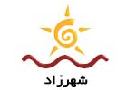طراحی سایت آژانس مسافرتی و گردشگری شهرزاد