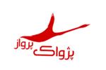 نرم افزار حسابداری آژانس هواپیمایی , هوایی , مسافرتی آژانس مسافرتی و گردشگری پژواک پرواز