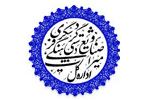 سازمان میراث فرهنگی - سامانه نظارت