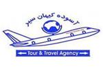 طراحی سایت آژانس مسافرتی و گردشگری آسوده کیهان سیر