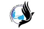 دفتر خدمات مسافرتی و گردشگری آرزوی پرواز