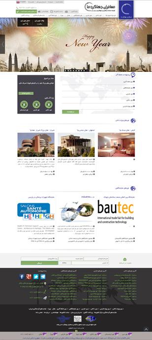 طراحی سايت آژانس مسافرتی و گردشگری مسافران جهانگردان ما