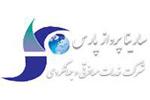 نرم افزار حسابداری آژانس هواپیمایی , هوایی , مسافرتی آژانس مسافرتی سارینا پرواز پارس