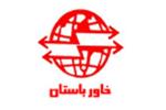 آژانس مسافرتی و گردشگری خاور باستان
